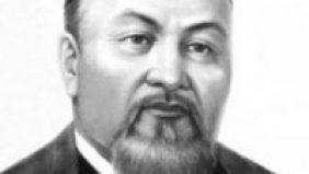 Слова назидания на казахском языке