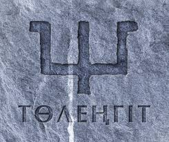 tolengit